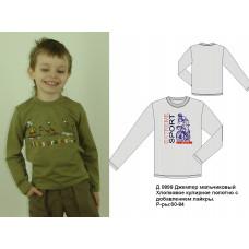 Джемпер для мальчика Милослава Д 0899 Л-1