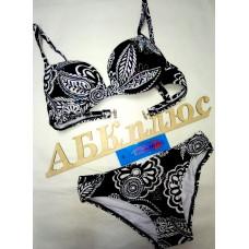 Купальник женский Atlantic Beach 39368