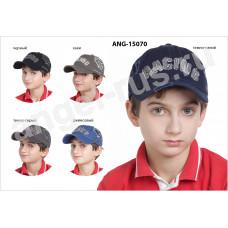 Кепка для мальчика Angelcaps ANG-15070