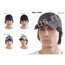 Кепка для мальчика Angelcaps ANG-15093