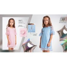 Платье для девочки Clever 703807/78еф
