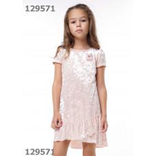 Платье для девочки Clever 703821/78бхо