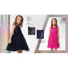 Платье для девочки Clever 704833/78емп