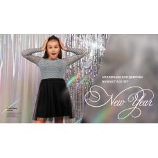 Платье для девочки Clever 704906/78емн