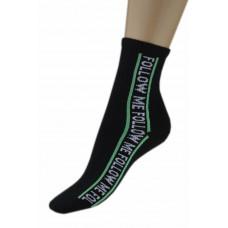 Носки спортивные Para Socks 20S2
