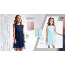 Платье для девочки Clever 704875/78есн
