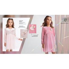 Платье для девочки Clever 704877/78бх