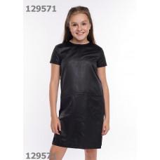 Платье для девочки Clever 704881/78вэ