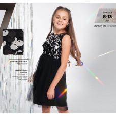 Платье для девочки Clever 704882/78емп