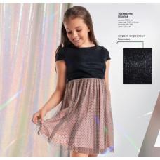 Платье для девочки Clever 704883/78я