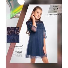 Платье для девочки Clever 704890/78кр