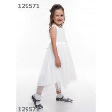 Платье для девочки Clever 792286/49кр