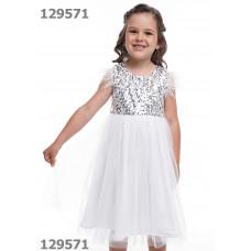 Платье для девочки Clever 794285/49емп