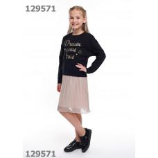 Платье для девочки Clever 794289/49уп