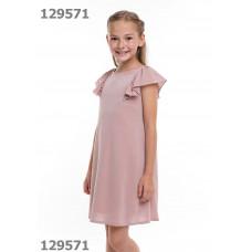 Платье для девочки Clever 794378/49я