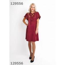 Платье женское Clever 105456я