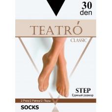 Носки женские п/а 2 пары в упаковке Teatro Step 30