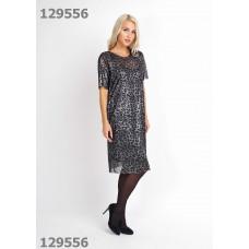 Платье женское Clever 105469ен