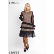 Платье женское Clever 105478ек