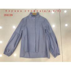 Блузка для девочки Colabear 184139
