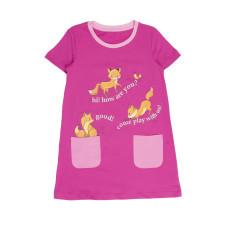 Платье для девочки Basia Л1965-5249