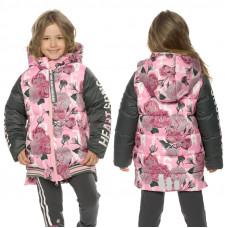 Куртка для девочки Pelican GZXW3195