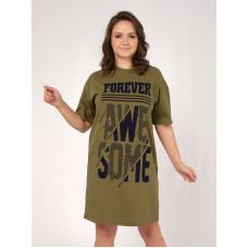 Платье женское домашнее Одевайте! 85-105-120