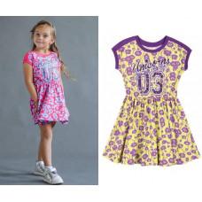 Платье для девочки Бимоша М.170199