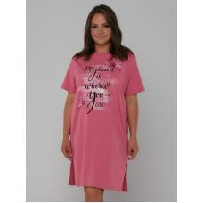 Платье женское домашнее Одевайте! 251-101-320
