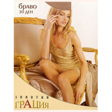 Колготки женские классические Грация Золотая Браво 20
