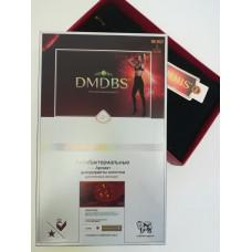 Колготки женские классические DMDBS ВБ9007