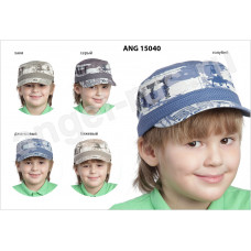 Кепка для мальчика Angelcaps ANG-15040