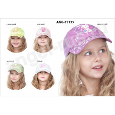 Кепка для девочки Angelcaps ANG-15135