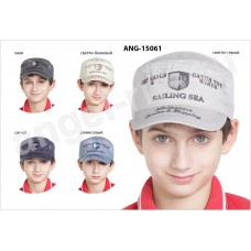 Кепка для мальчика Angelcaps ANG-15061
