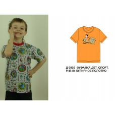 Футболка для мальчика Милослава Д 0802/15 К-3 (2с)