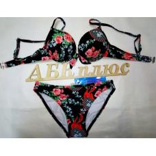 Купальник женский Atlantic Beach 39590