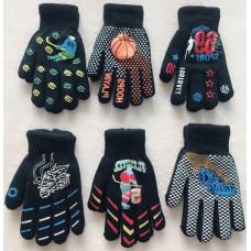 Перчатки детские Fute 1116