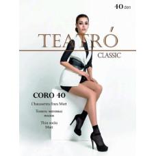 Носки женские п/а 2 пары в упаковке Teatro Coro 40